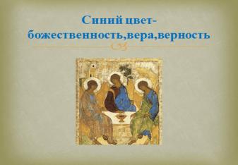 Risultati immagini per icoane cu sf imparati constantin si elena png | Elena, Png, Sis