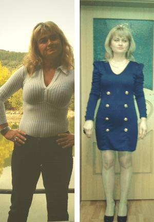 heroine înainte și după pierderea în greutate)