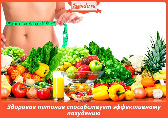 pierdere în greutate sănătoasă într un an)
