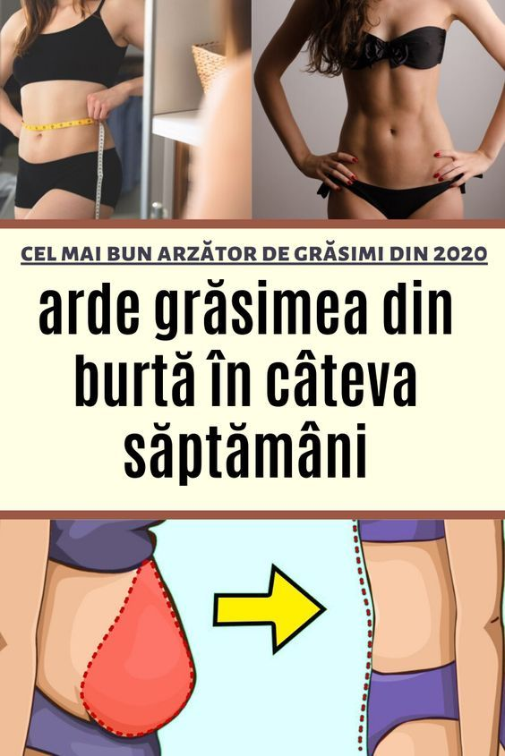 Mod ușor de a pierde grăsimea corporală, pierderea grăsimilor și pierderea în greutate