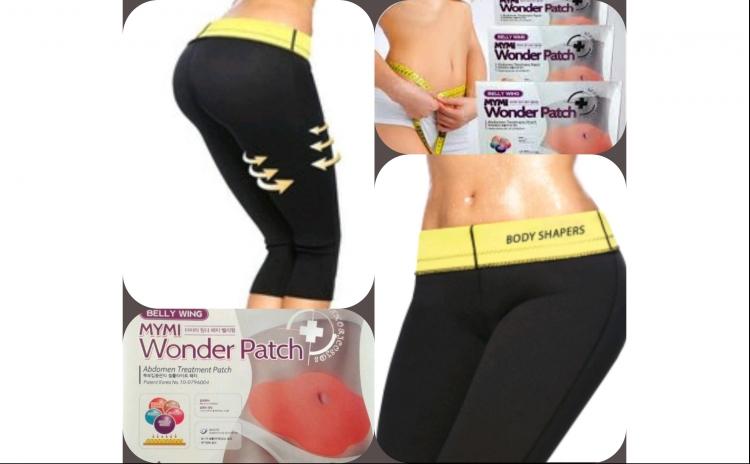pantaloni super slăbire scăderea în greutate a abcesului pulmonar