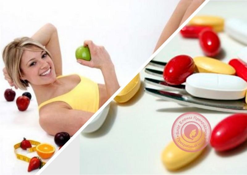Suprimante naturale ale apetitului pentru pierderea în greutate