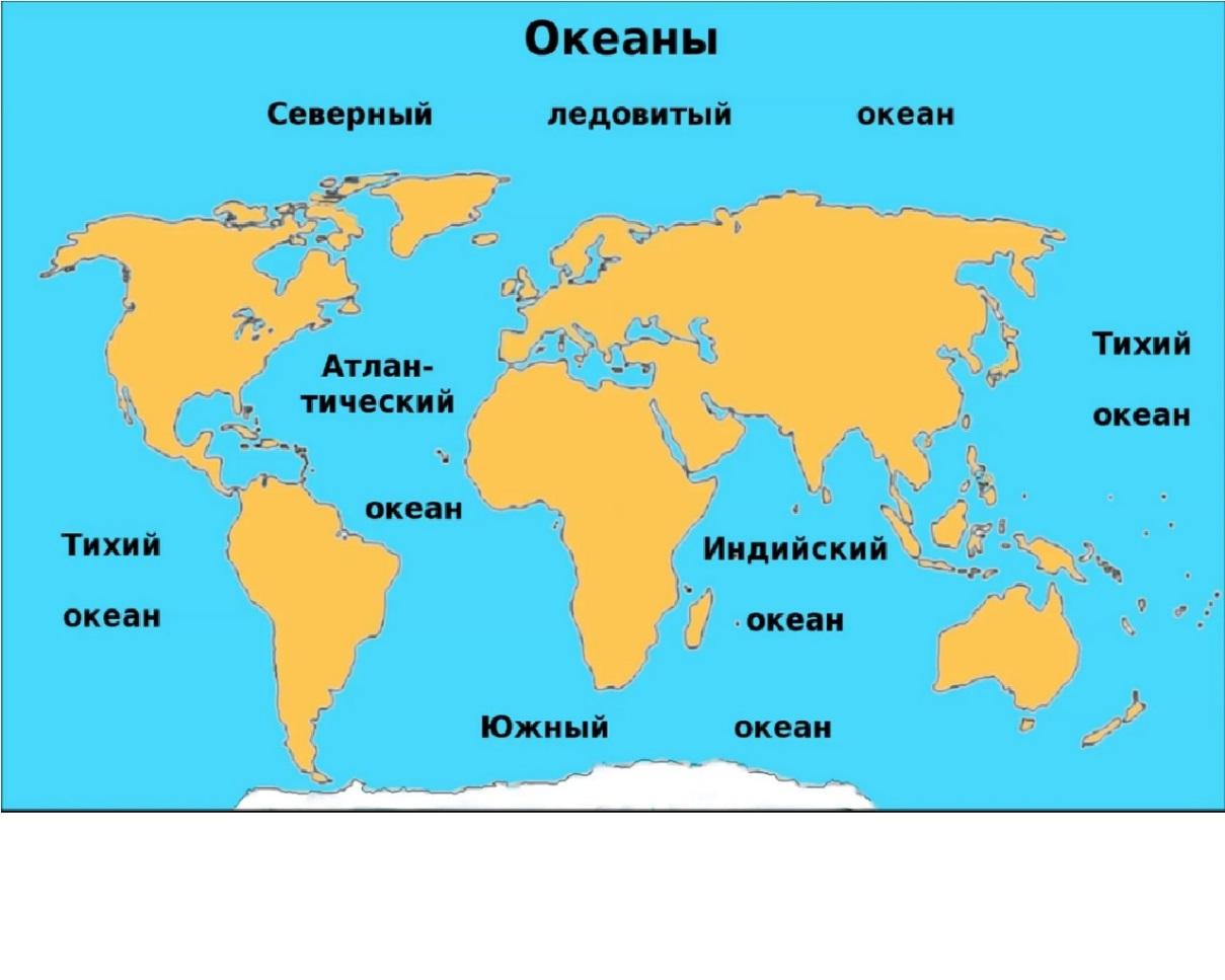 pierderea în greutate din atlantic)