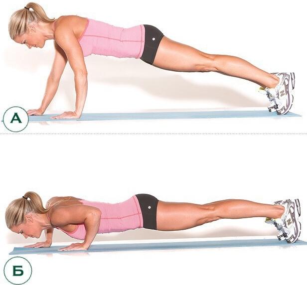 doriți să pierdeți în greutate în corpul superior